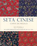 Seta Cinese - Carta da Regalo - Libro