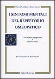 I Sintomi Mentali del Repertorio Omeopatico — Libro