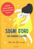 Sogni d'Oro per Bambini e Mamme — Libro