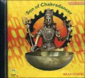 Son of Chakradancer  - CD