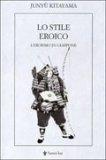 Lo Stile Eroico