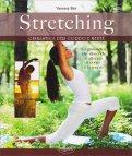 Stretching - Ginastica per Corpo e Mente - Libro
