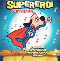 Supereroi - Superman — CD