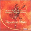 Symphonic Poetry  - CD