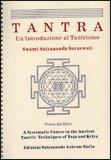 Tantra, un'Introduzione al Tantrismo