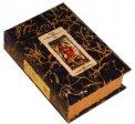 Tarocchi Sola - Busca 1491 - Libro + Carte