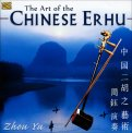 The Art of the Chinese Erhu - CD