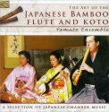 The Art of the Japanese Bamboo Flute and Koto  - CD