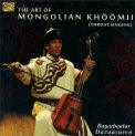 The Art of The Mongolian Khoomii — CD