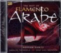 The Best of Flamenco Arabe - CD