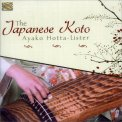 The Japanese Koto  - CD