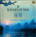 The Sound of Silk Chinese Strings — CD