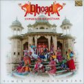Times of Maharajas — CD