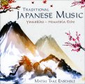 Traditional Japanese Music - CD