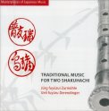 Traditional Music for two Shakuhachi  - CD