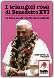 I Triangoli Rosa di Benedetto XVI