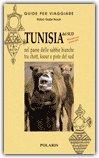 Tunisia del Sud - Vol. 2°