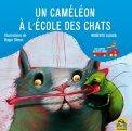 Un Caméléon à L'ecole Des Chats - Libro