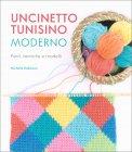 Uncinetto Tunisino Moderno - Libro