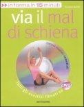 Via il Mal di Schiena - Libro + DVD