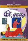 Videocorso di Qi Gong - Vol. 1  - DVD