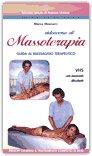 Videocorso di Massoterapia - VHS