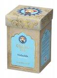 Vishudda 5° chakra - Tisana Chakra Tea Azzurro