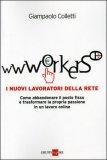 Wwworkers - I Nuovi Lavoratori della Rete