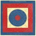 Yantra Mahapurusha Medio (yan40)