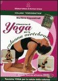 Videocorso di Yoga per la Colonna Vertebrale  - DVD