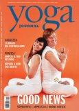 Yoga Journal n.122 - Aprile 2018