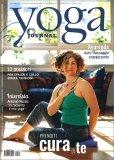 Yoga Journal n.133 - Maggio 2019 — Rivista