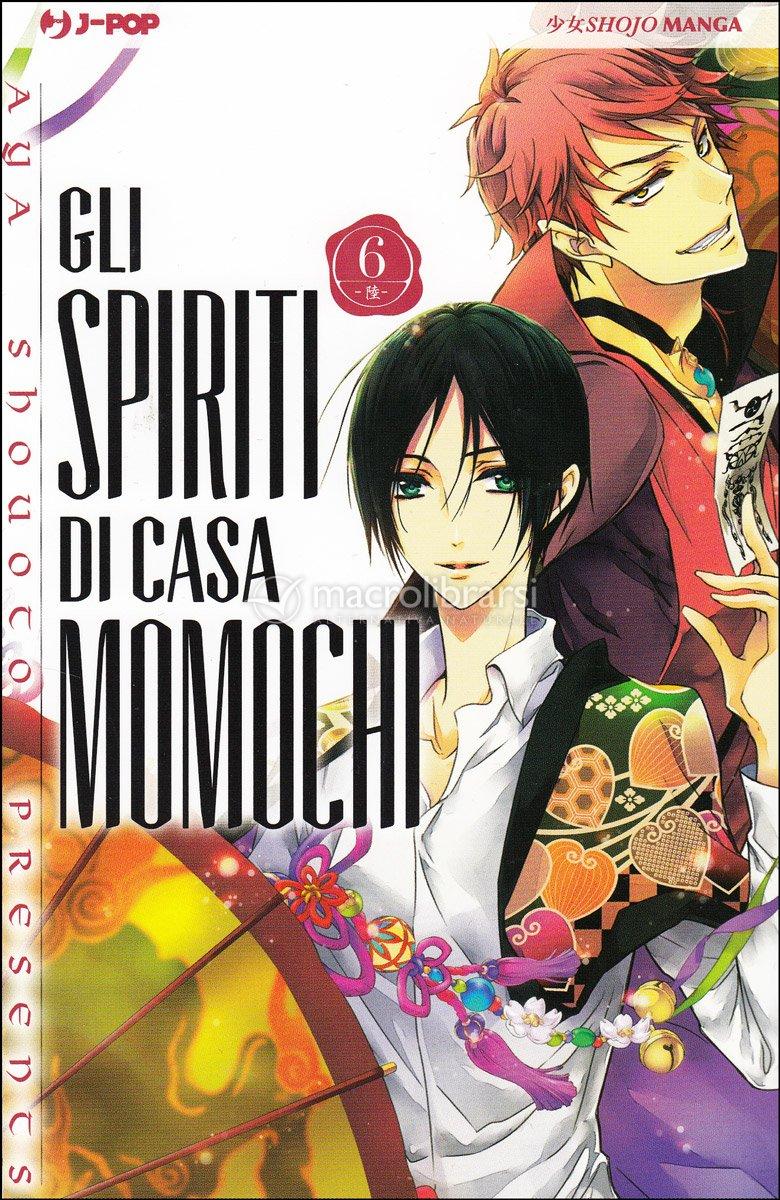 Gli spiriti di casa momochi n 6 aya shouoto for Registrare gli stili di casa