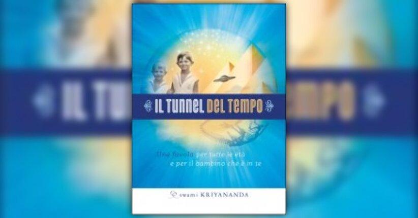 """Prefazione del libro """"Il Tunnel del Tempo"""""""