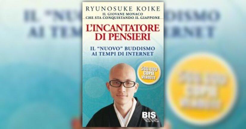 Anteprima - L'Incantatore di Pensieri - Libro di Ryunosuke Koike