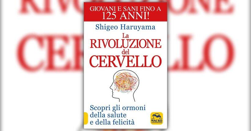 Anteprima La Rivoluzione del Cervello LIBRO di Shigeo Haruyama