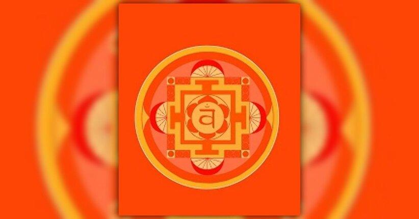 Secondo chakra: il chakra delle sensazioni