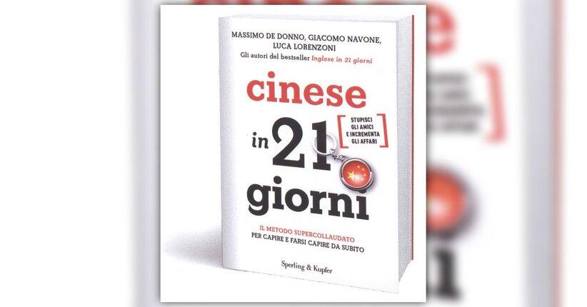 Introduzione - Cinese in 21 Giorni
