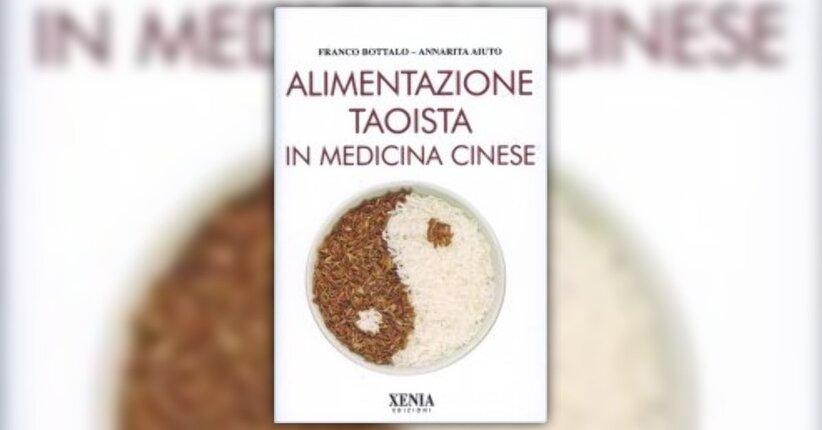 """Introduzione del libro """"Alimentazione Taoista in Medicina Cinese"""""""