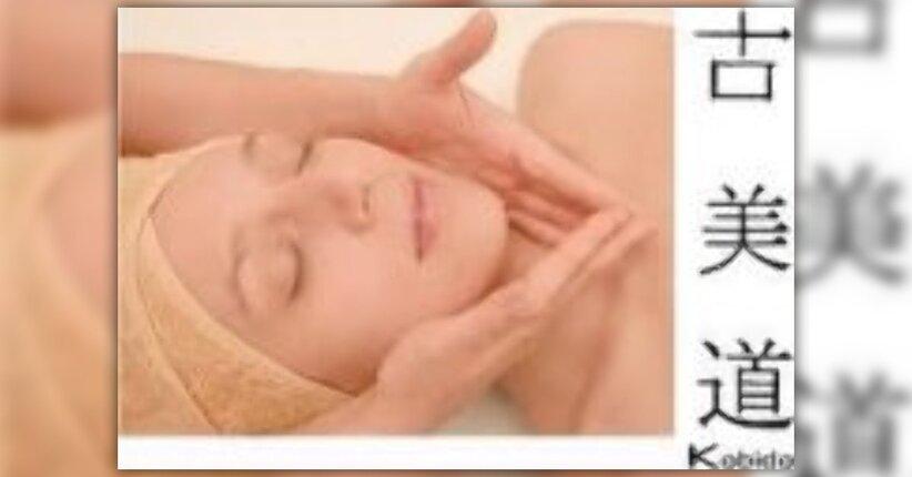 Kobido: il massaggio facciale