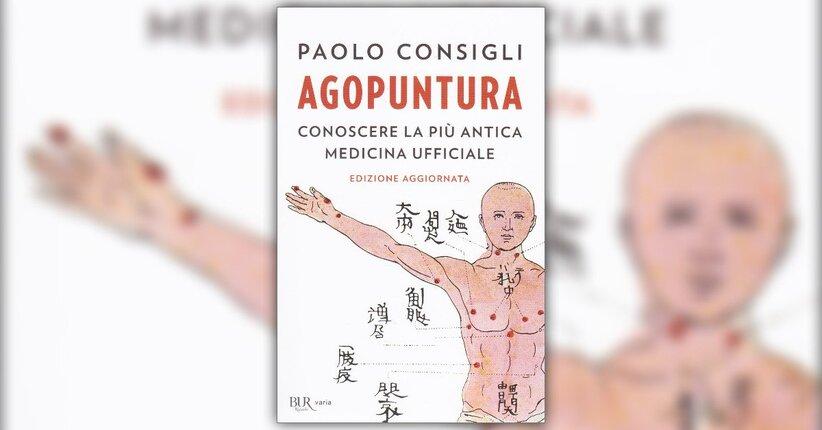 """Le teorie della medicina cinese - Estratto da """"Agopuntura"""""""