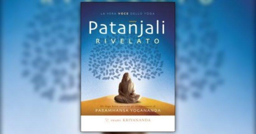 Leggi un estratto dal Sadhana Pata