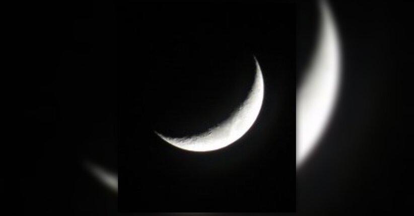 Luna Nuova: gli effetti su di noi