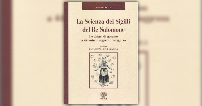 """Mago ed esorcista - Estratto da """"La Scienza dei Sigilli del Re Salomone"""""""
