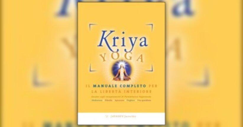 """Prefazione di """"Kriya Yoga"""" Libro di Jayadev Jaerschky"""