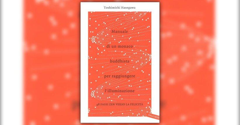 """Prologo del libro """"Manuale di un Monaco Buddhista per Raggiungere l'Illuminazione"""""""