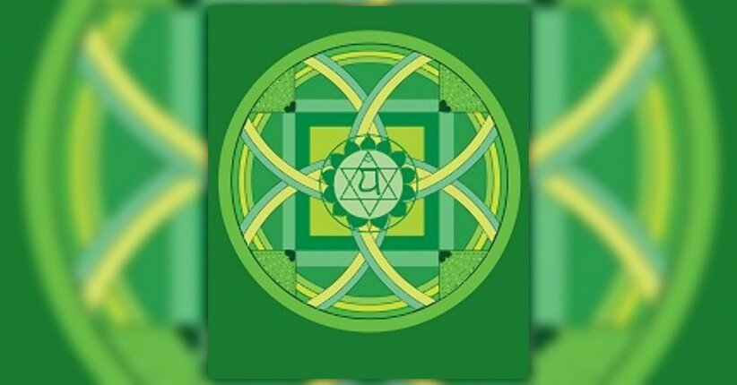 Quarto chakra: il chakra del cuore