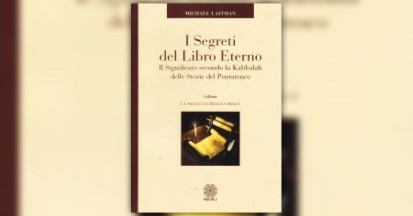 """Una Premessa necessaria al libro """"I Segreti del Libro Eterno"""" di Michael Laitman"""